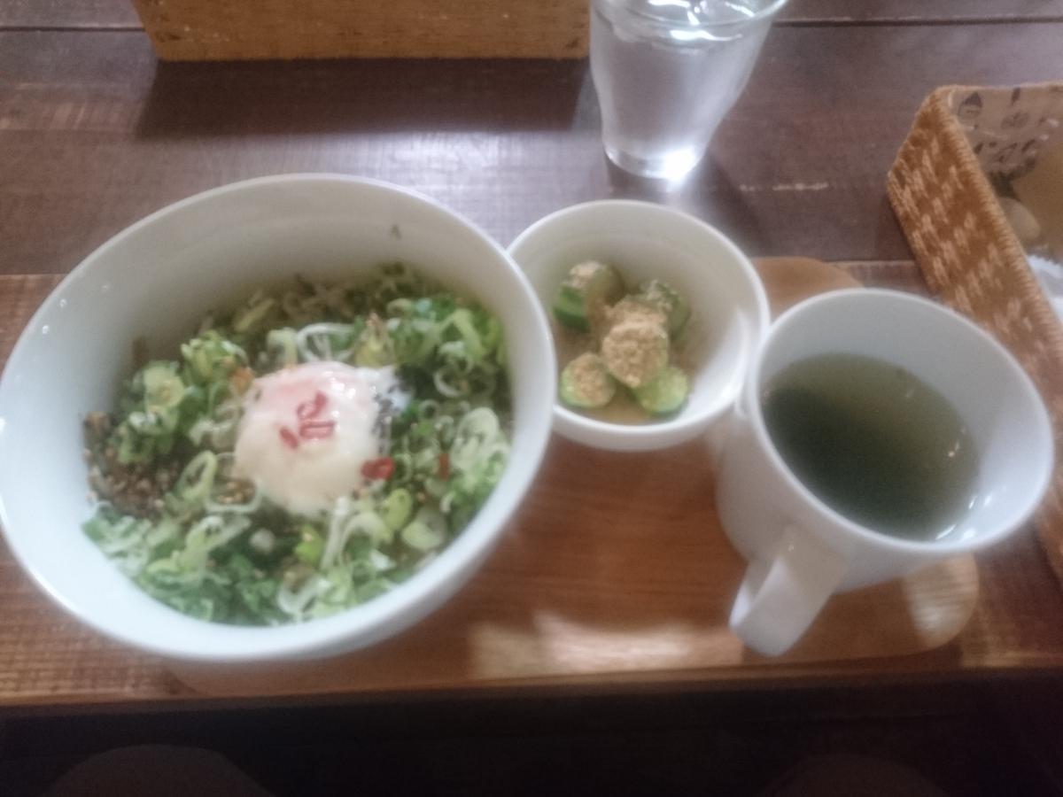 根菜と葱の温玉のせ牛丼 23 -2