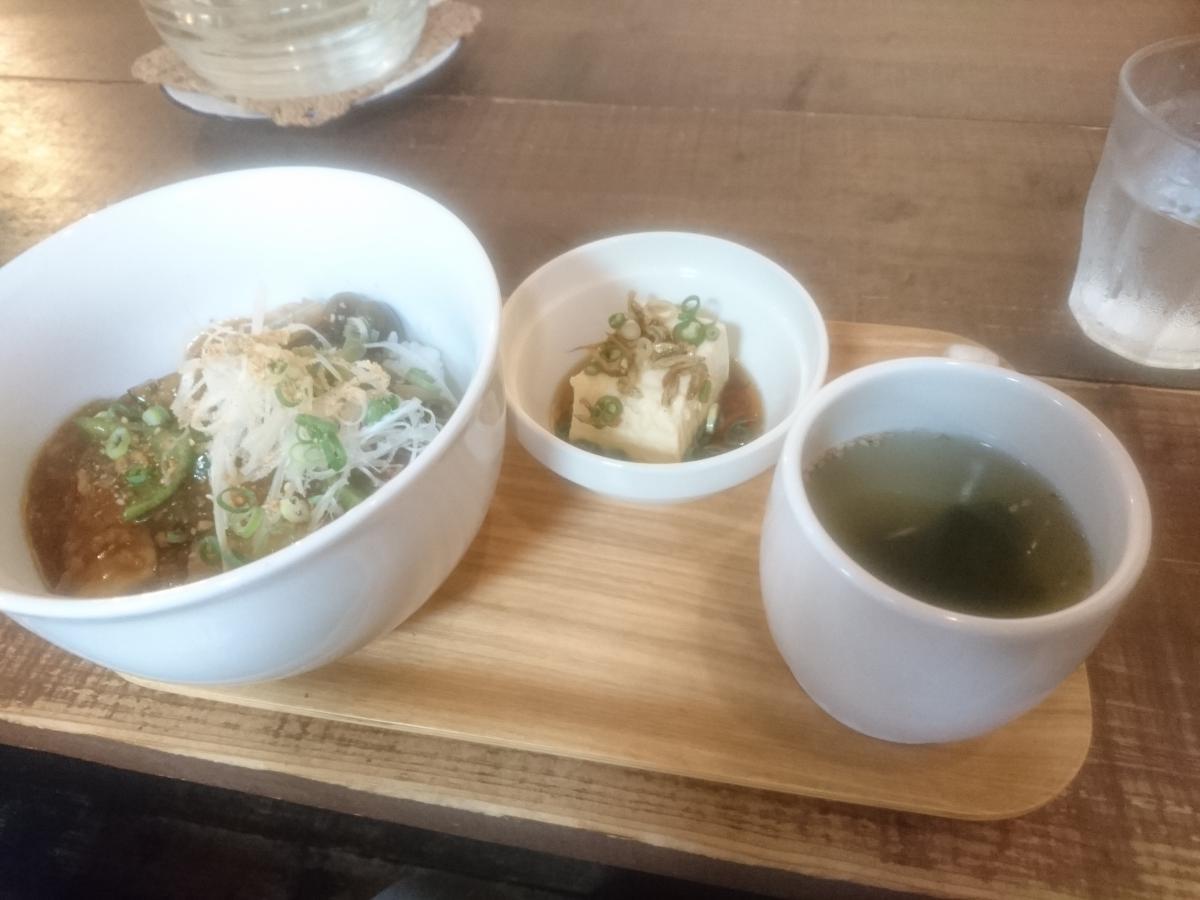 茄子と山椒のマーボー丼 32 -2
