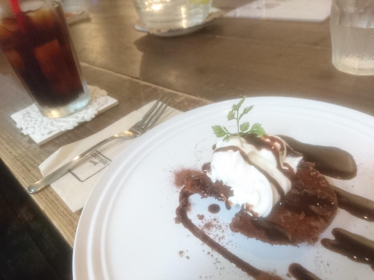 チョコレートのチーズケーキ 33 -2