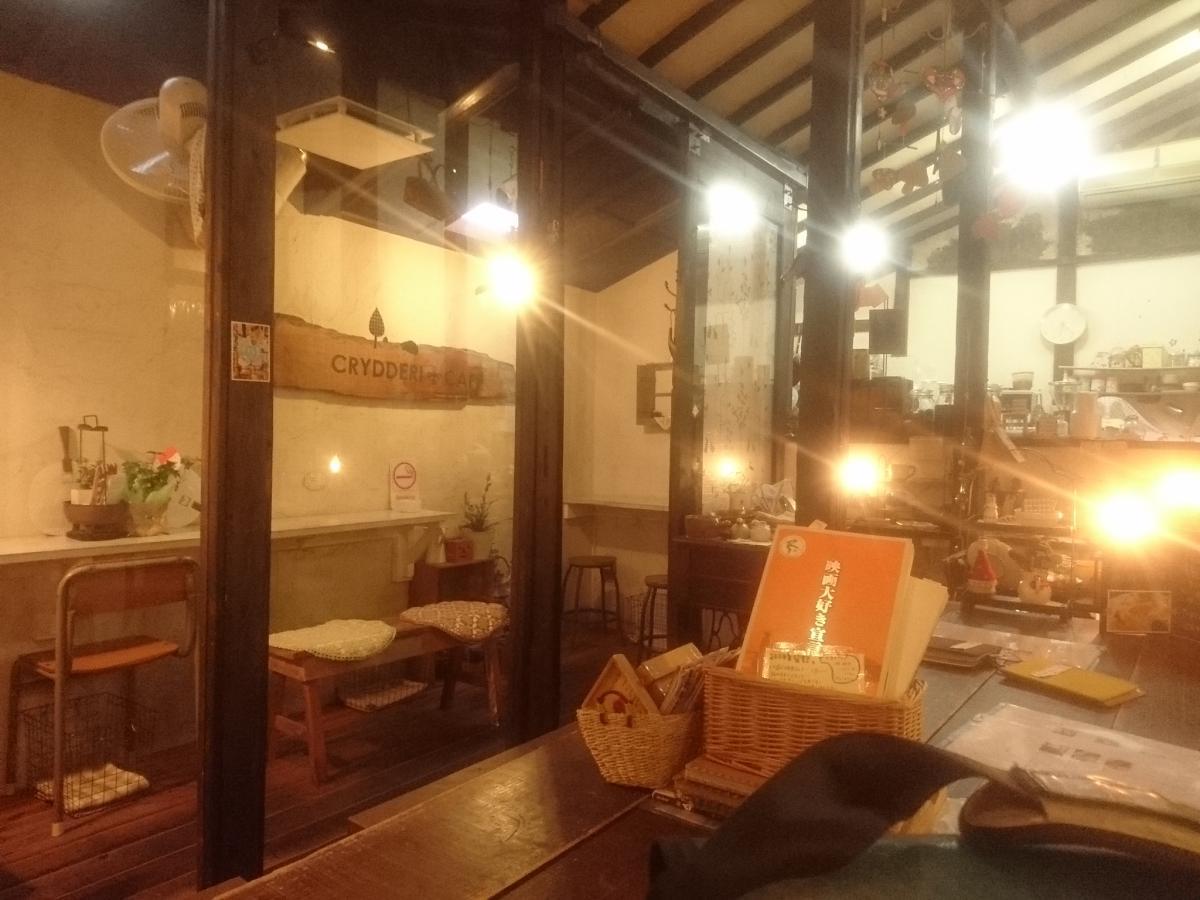 ふわふわ豆腐と筍のカレー 3 -3