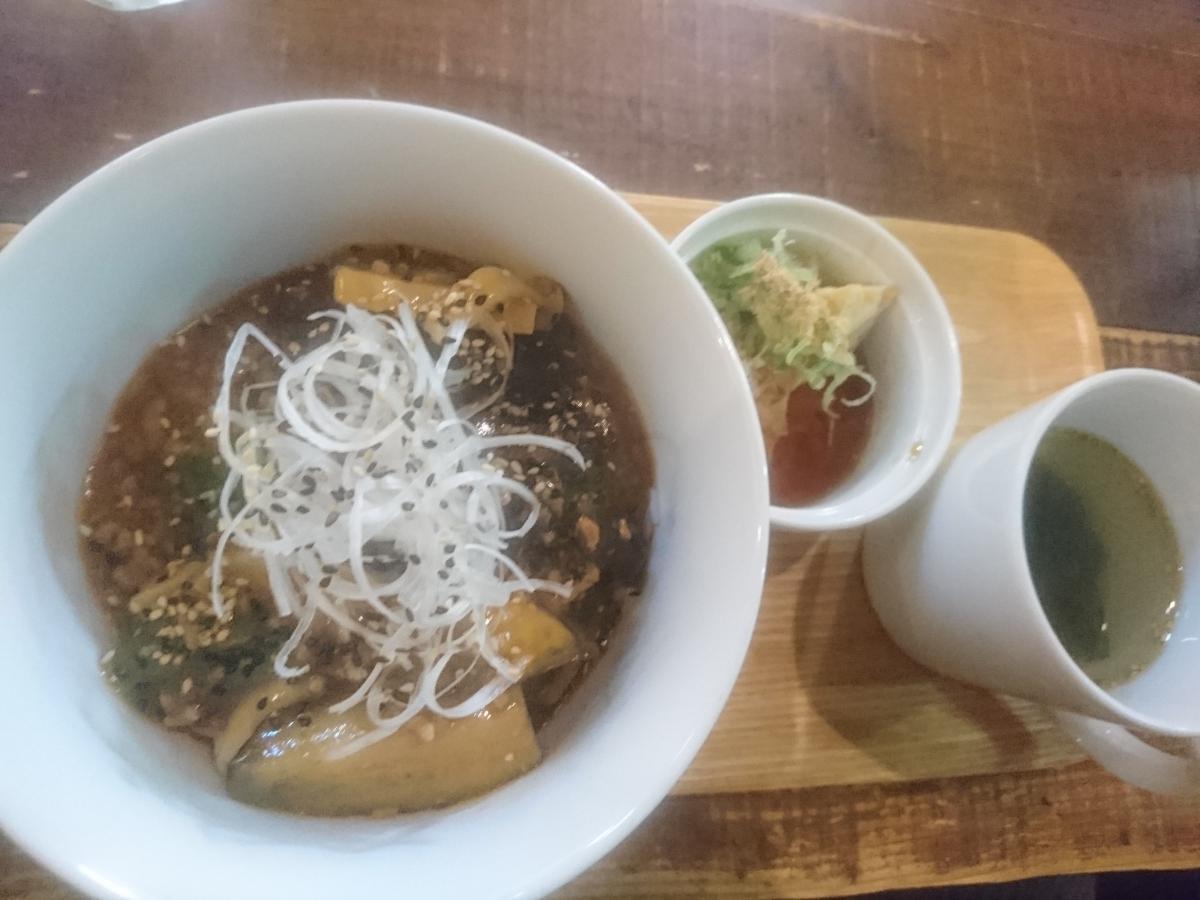 ナスと野菜のマーボー丼 57 -2