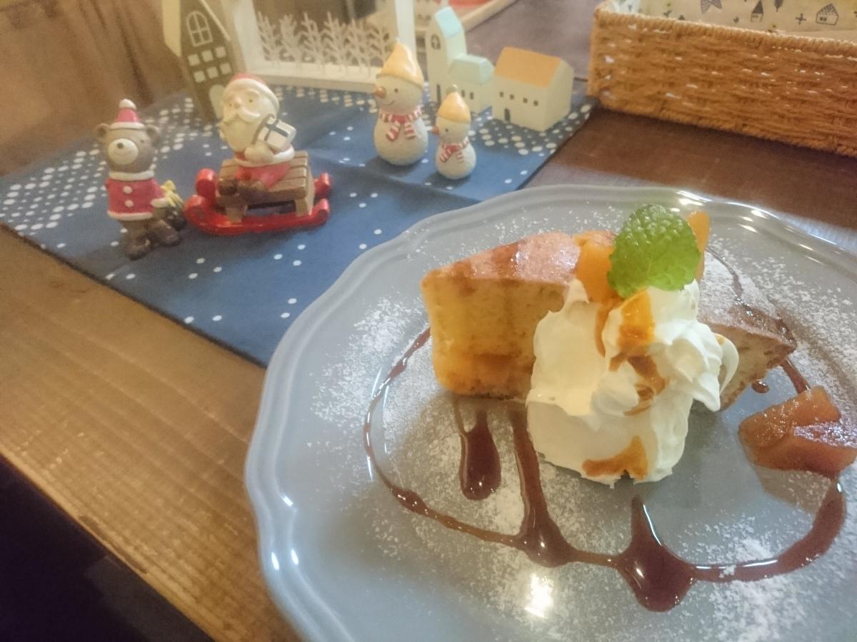 カラメルとりんごのケーキ 59 -2