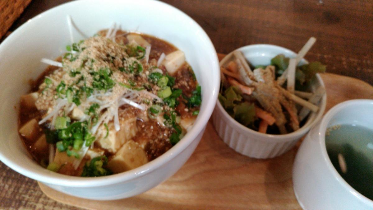 山椒と葱のマーボー豆腐丼 76 -1