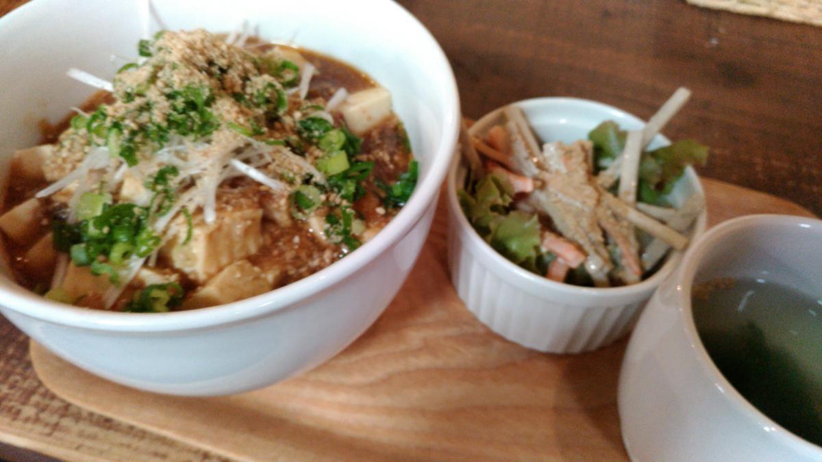 山椒と葱のマーボー豆腐丼 76 -3